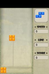 Crazy Tetris v1.0