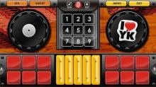 Gamelan DJ pentru Android