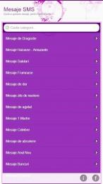 Mesaje SMS pentru Android
