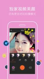 VivaVideo pentru iPhone / iPad